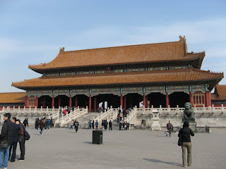 1320The Forbidden Palace