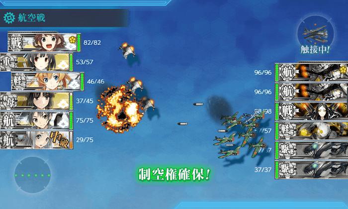 艦これ_2期_2-4_009.png