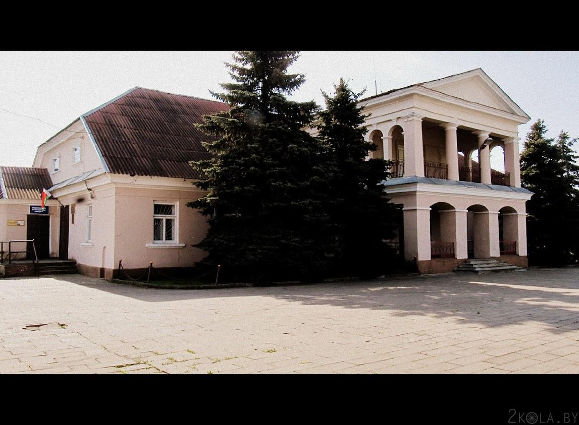 сядзібны дом