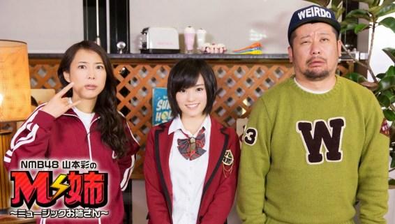 (TV-Music)(1080i) NMB48山本彩の Mー姉 〜ミュージックお姉さん〜ep22 140822