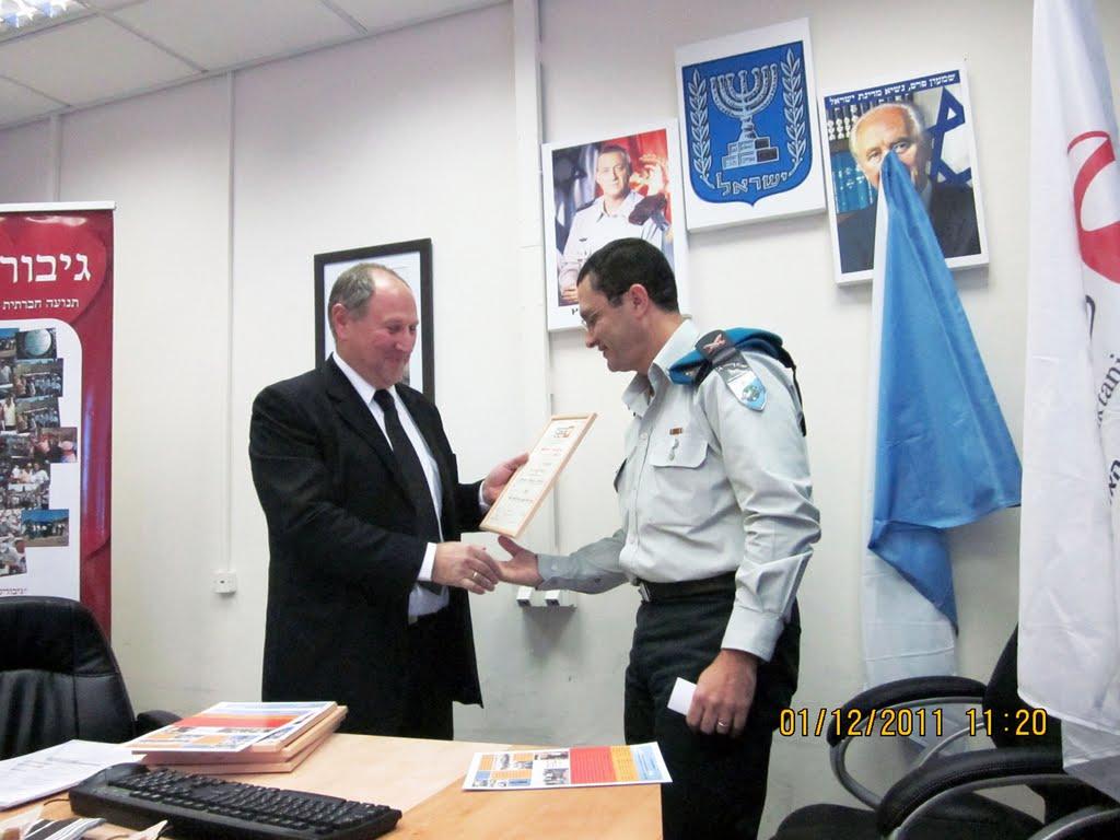 ארוע  עם קצין השלישות תאל אריה דהן 01.12.12 021