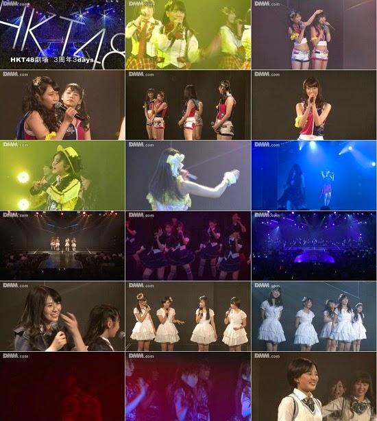 (LIVE)(公演) HKT48劇場3周年3days「手をつなぎながら」公演 141119