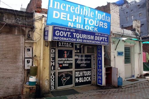 india tour agency scams