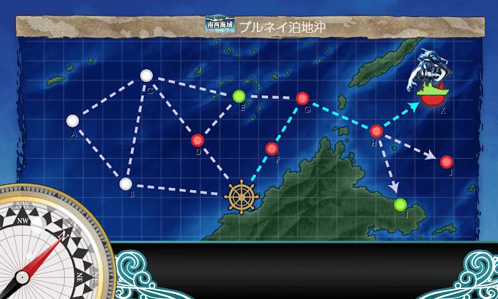 艦これ_2期_二期_精強「十七駆」、北へ、南へ!_008.png