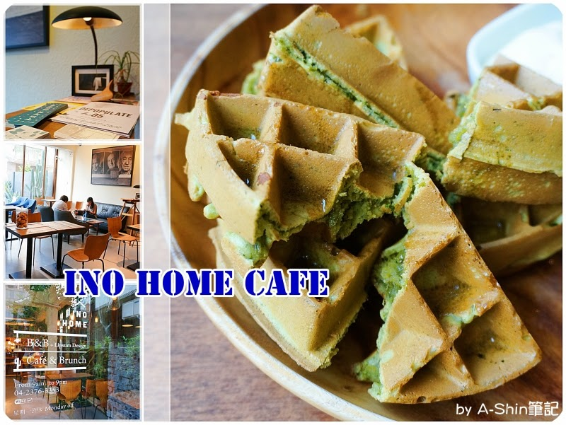 Ino Home cafe