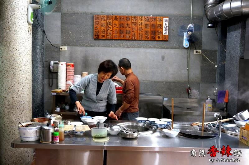 羅東南陽香辣麵 令人著迷的香辣口感,阿果回到台中後吃不到南陽香辣麵了該怎麼辦...