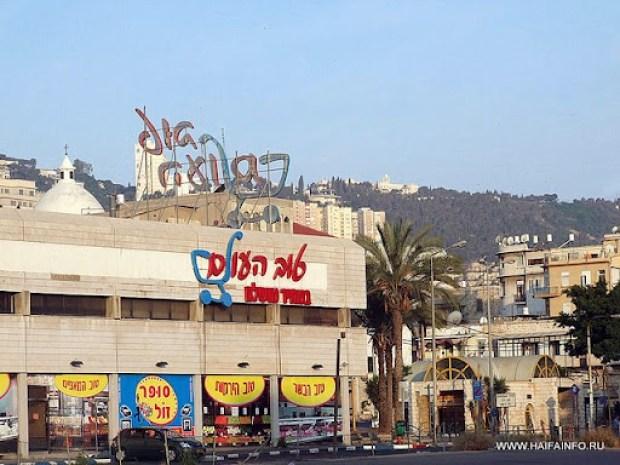 ADSCF4391 Haifa Downtown Paris sq undergroumd station in the deep.jpg