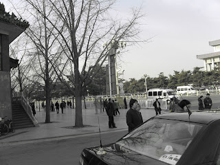 1030Tiananmen Square