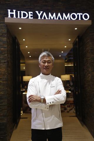 Chef Hide Yamamoto_Photo 1