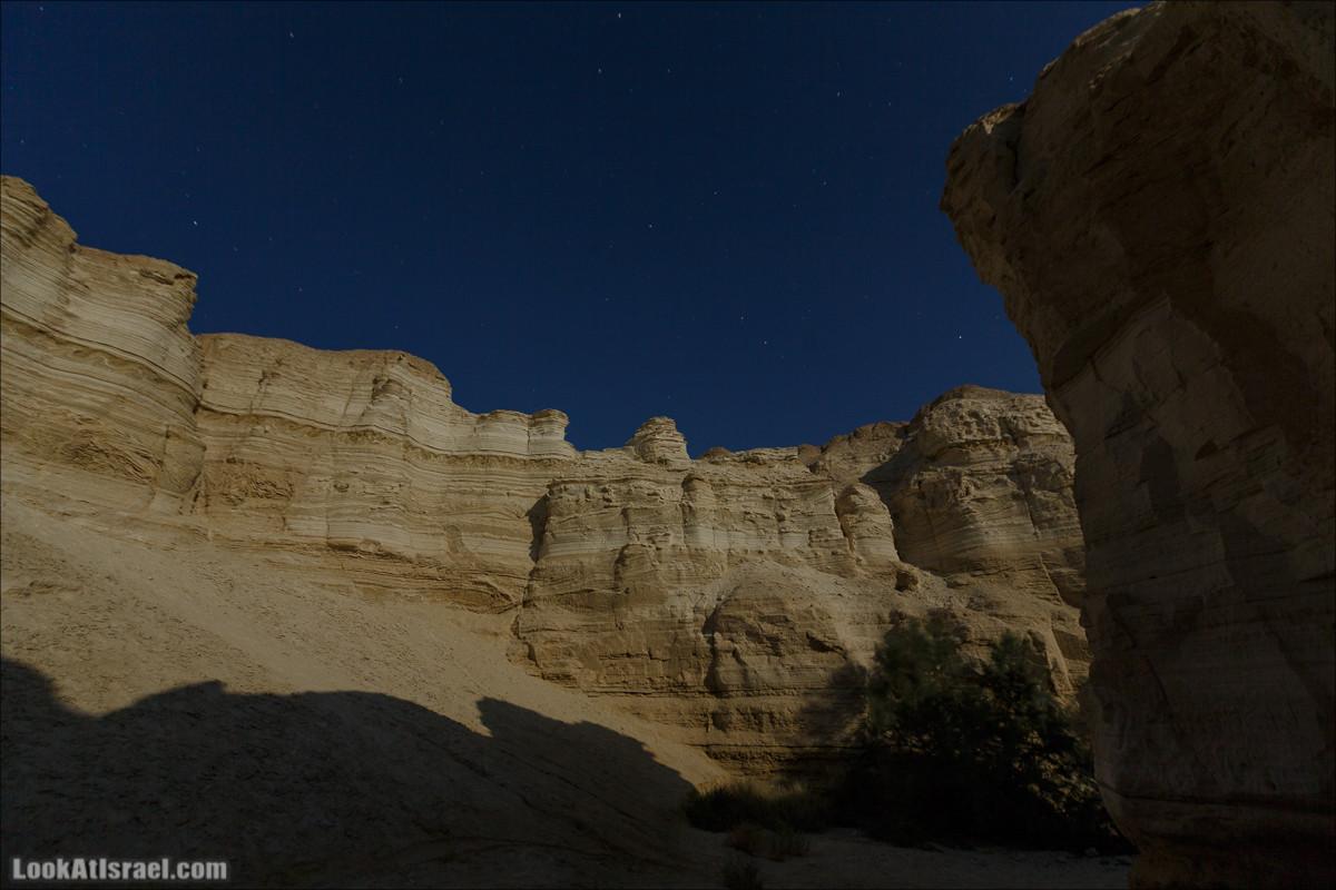Полнолуние в Нахаль Працим | Full Moon in Nahal Prazim | ירח מלא בנחל פרצים | LookAtIsrael.com - Фото путешествия по Израилю