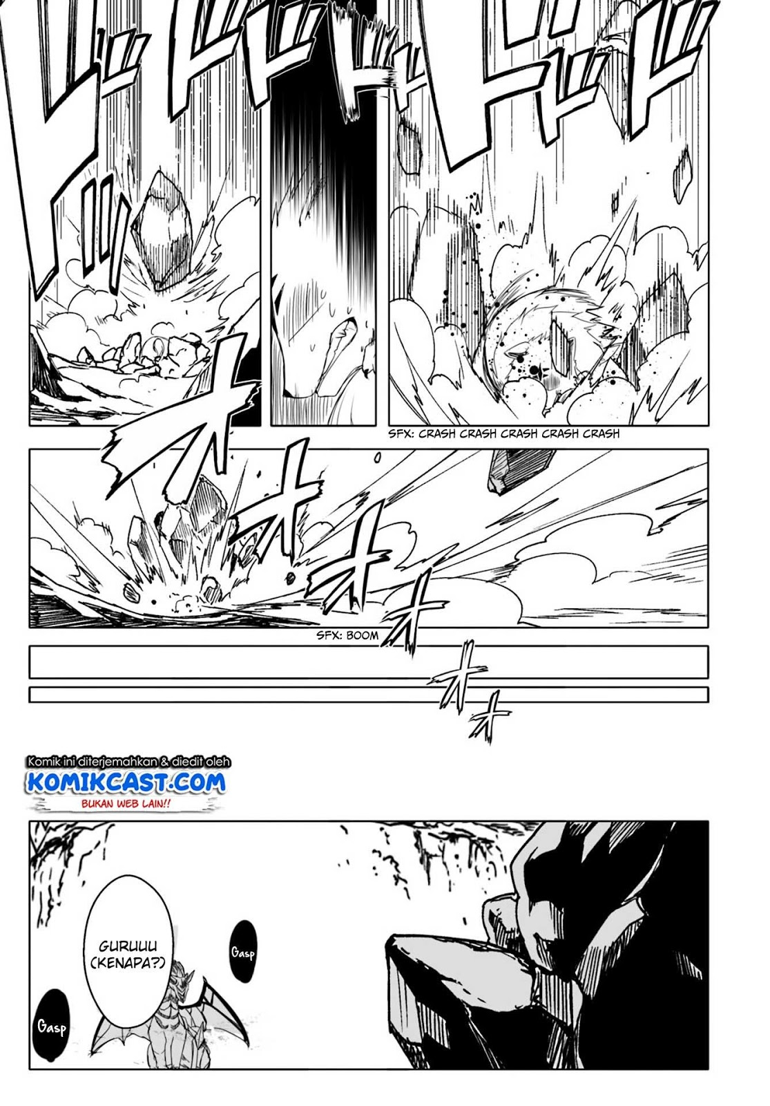 Wanwan Monogatari: Kanemochi no Inu ni Shite to wa Itta ga, Fenrir ni Shiro to wa Itte Nee!: Chapter 12.2 - Page 10