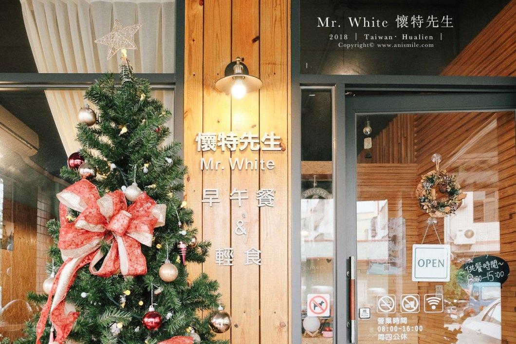white-22.