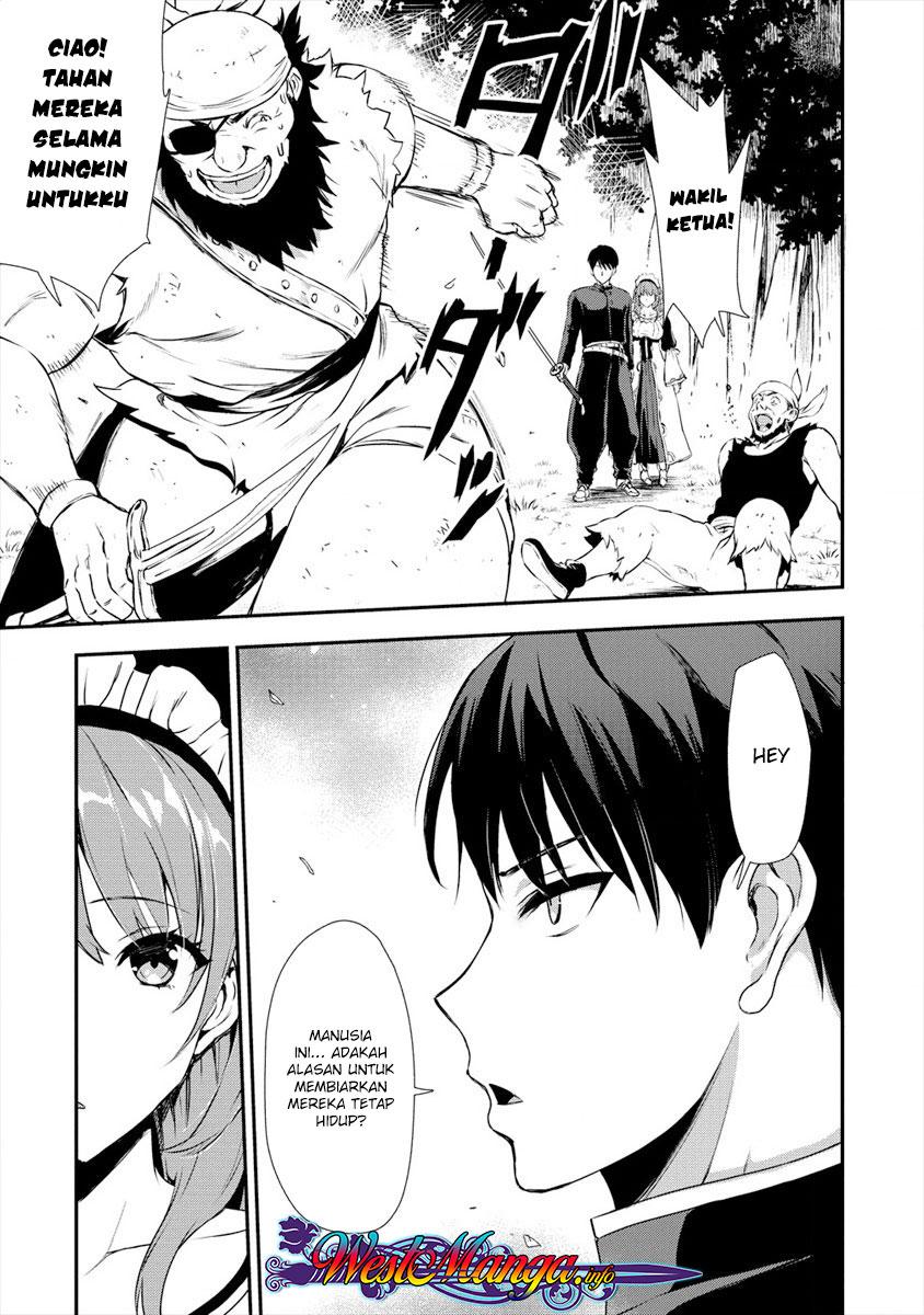 Makenshi no Maken Niyoru Maken no Tame no Harem Life: Chapter 02 - Page 4