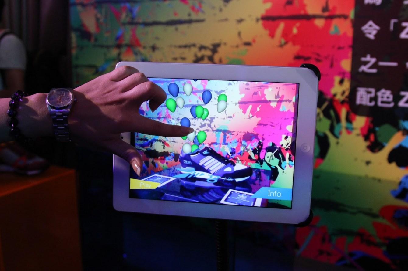 *adidas Unite all Originals:林辰唏、胡宇威與你一起互動 AR CODE(擴增實境)技術! 5