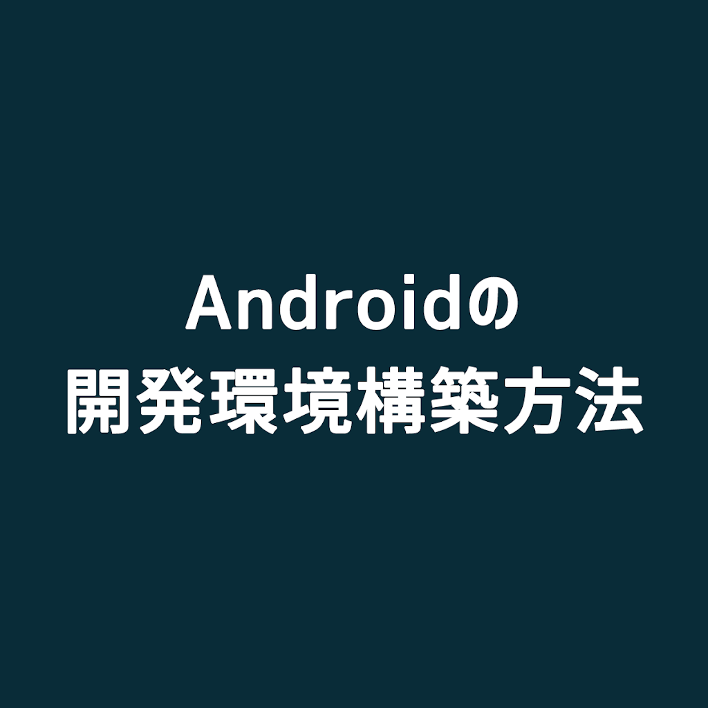 unity-build-android