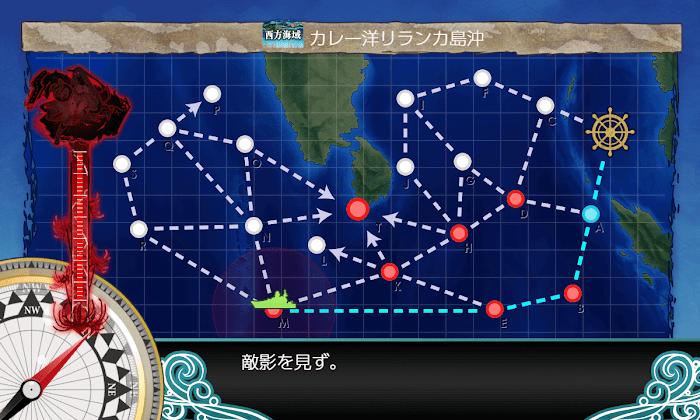 艦これ_2期_4-5_016.png