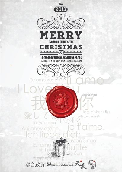 [電子賀卡] 2012 聖誕節卡片 | 2012 Merry Christmas Card