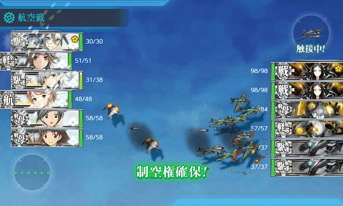 艦これ_2期_3-4_06.png