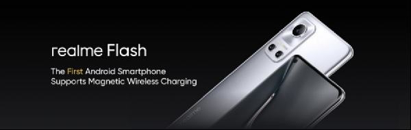 realme Launches World's Fastest Magnetic Wireless Charging MagDart