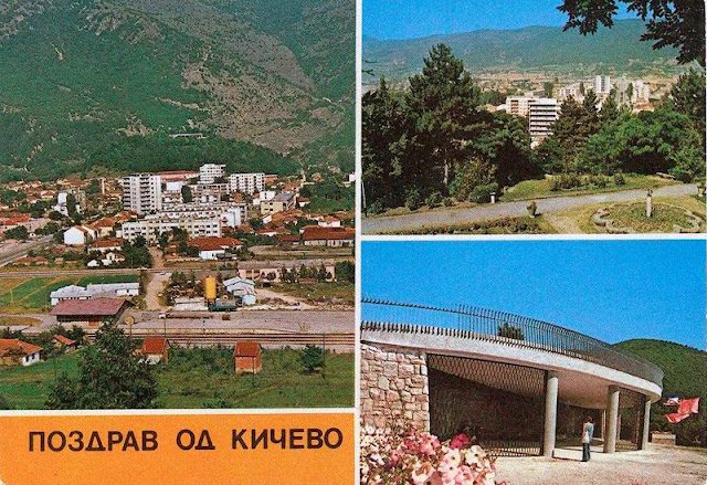 kicevo postcard 4 - Kicevo Macedonia Old Photos