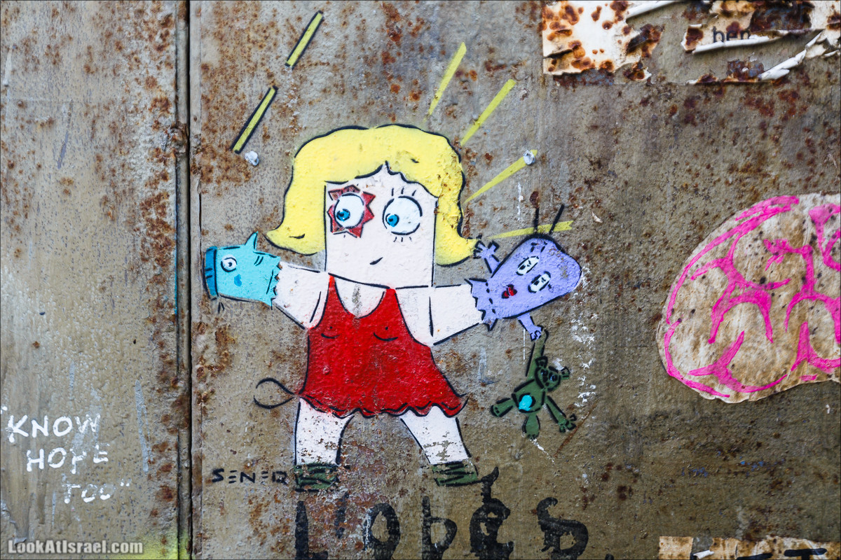 Коробченки - жители стен Тель-Авива | Kufsonim on Tel-Aviv street art | הקופסונים | LookAtIsrael.com - Фото путешествия по Израилю