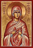 Евангелия от Марии