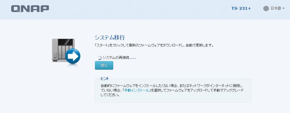 スクリーンショット_2016-10-01_15_29_56.png