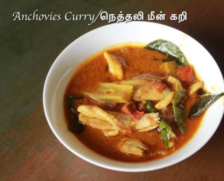 Anchovies Curry நெத்தலி மீன் கறி3