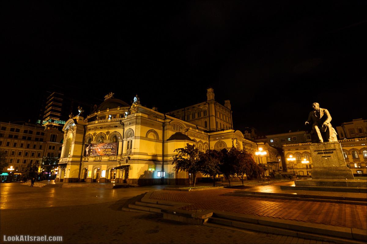 Ночная жизнь украинской столицы | Nighty Kiev | LookAtIsrael.com Путешествует по Украине