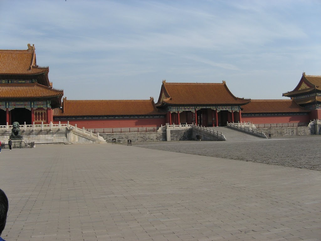 1290The Forbidden Palace
