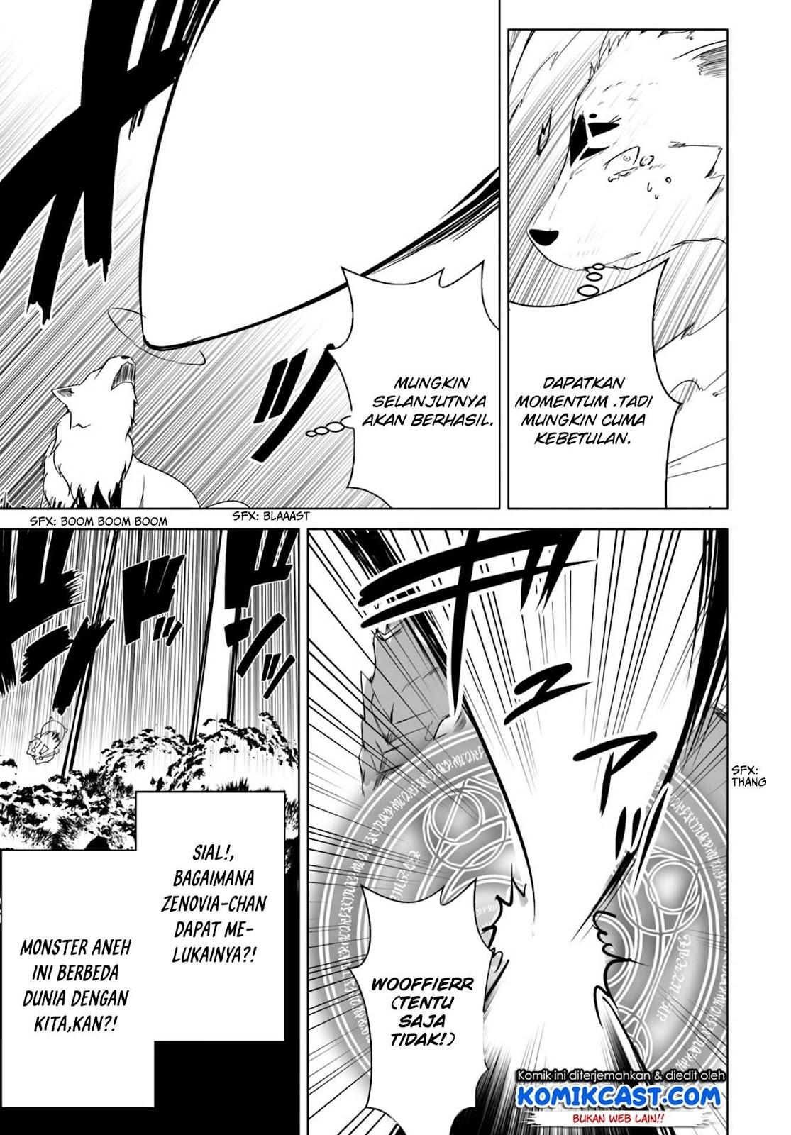 Wanwan Monogatari: Kanemochi no Inu ni Shite to wa Itta ga, Fenrir ni Shiro to wa Itte Nee!: Chapter 12.2 - Page 6