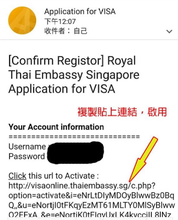 Screenshot_20170224-1209051