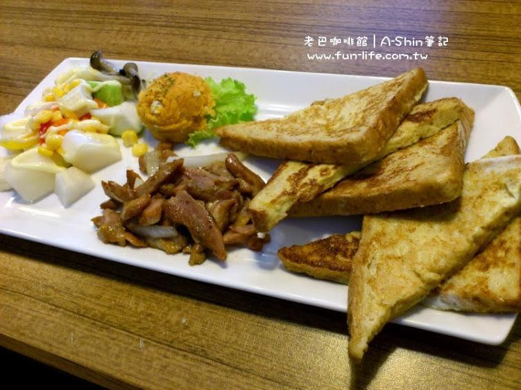 燻雞法式吐司的吐司份量不少唷~老巴咖啡館