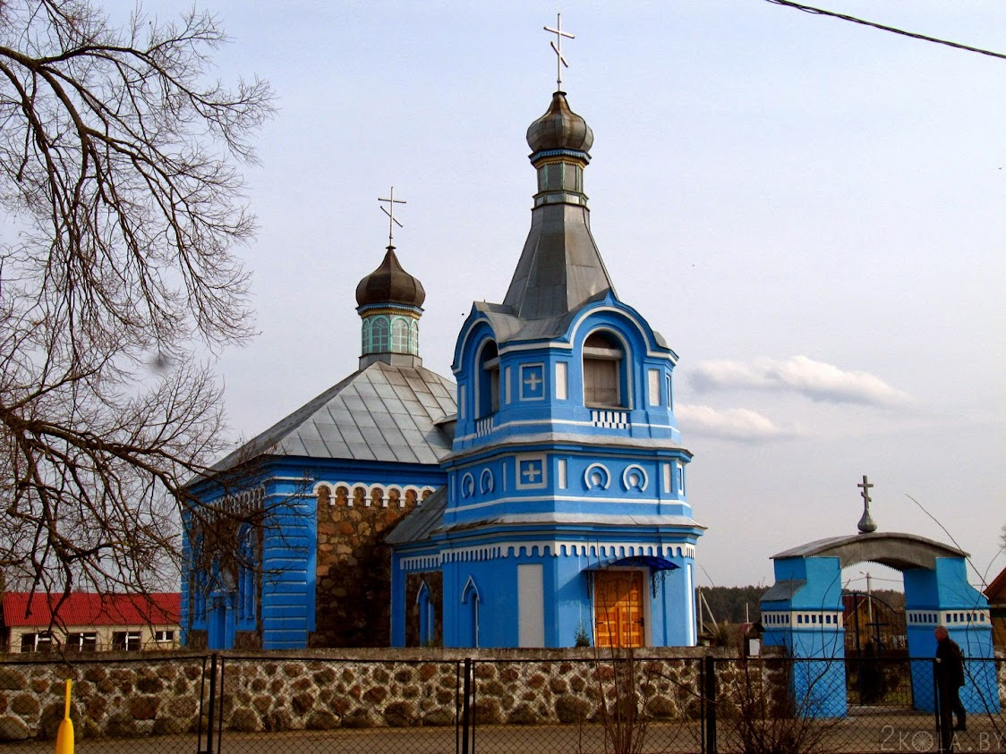 В. Орля. Царква Покрыва Прасвятой Багародзіцы
