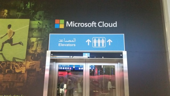 Elevator to the cloud
