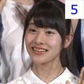 NGT48オーディション合格者「5番」