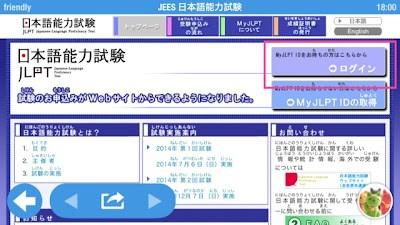 Hướng dẫn tra kết qua thi năng lực tiếng Nhật