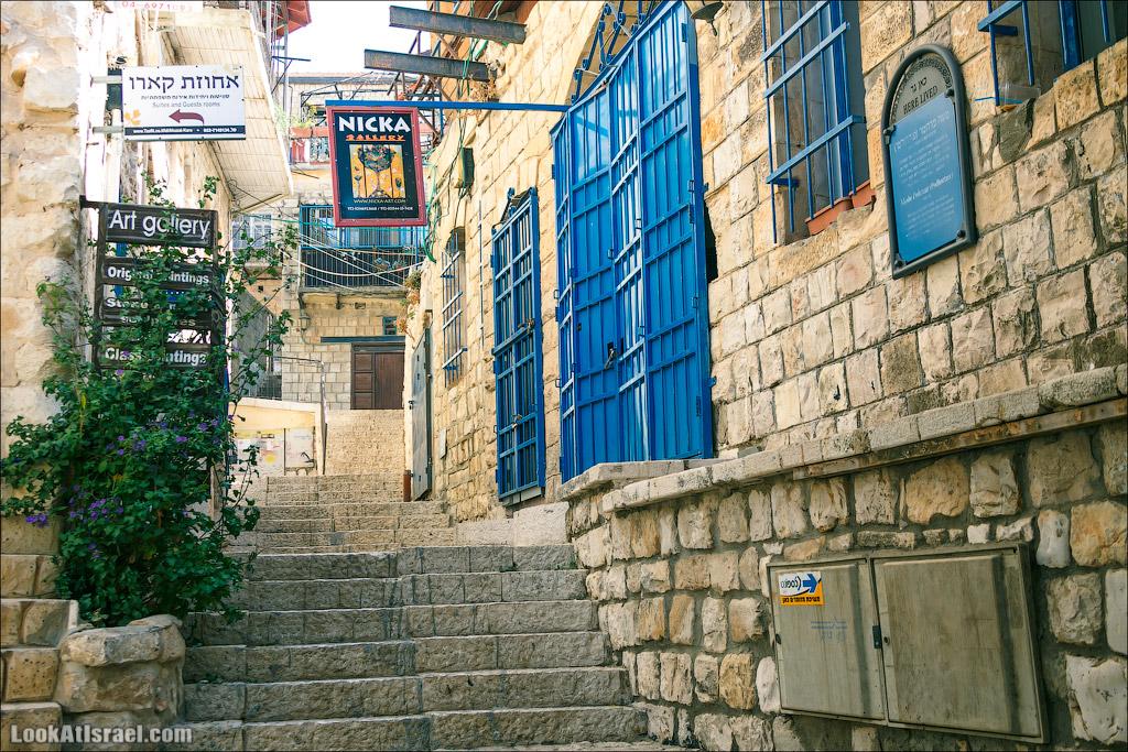 Серия рассказов о городах Израиля «Точки над i» - Цфат | Points over Israel - Safed | LookAtIsrael.com - Фото путешествия по Израилю