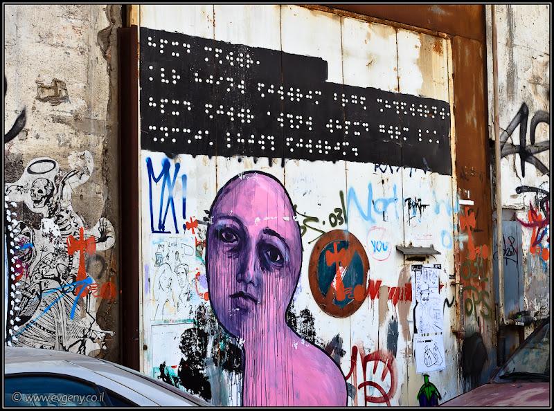 Граффити Тель Авива: Флорентин