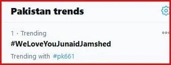 We Love You Junaid Jamshed is top trend on 4th Death Anniversary of Singer turned Naat Khawan