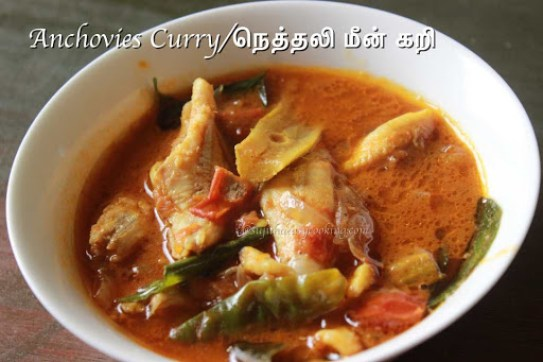 Anchovies Curry நெத்தலி மீன் கறி
