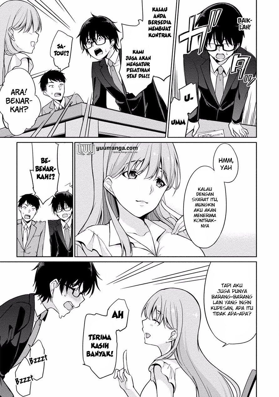 Satou-kun wa Nozotte iru. ~Kamisama appli de onna no ko no Kokoro wo nozoitara do ×× datta: Chapter 02 - Page 9