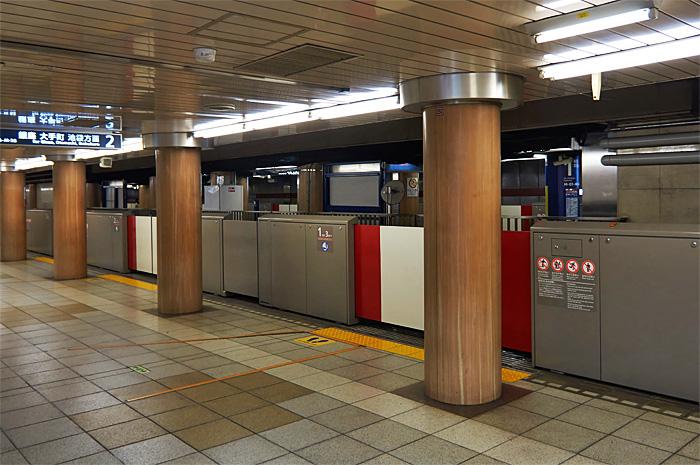 Cat costa o vacanta in Japonia