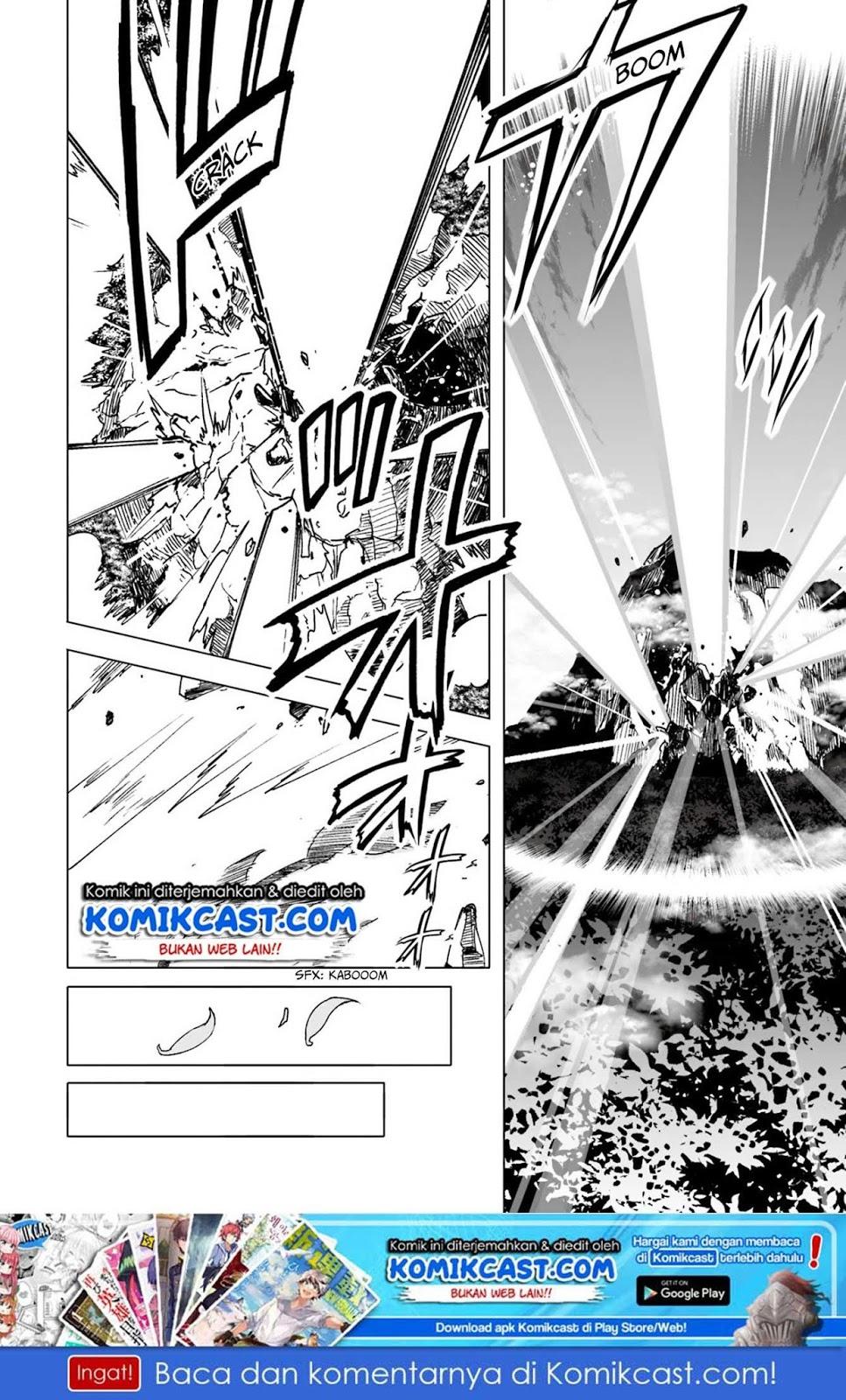 Wanwan Monogatari: Kanemochi no Inu ni Shite to wa Itta ga, Fenrir ni Shiro to wa Itte Nee!: Chapter 12.2 - Page 22