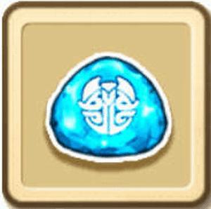 ao-rune.png