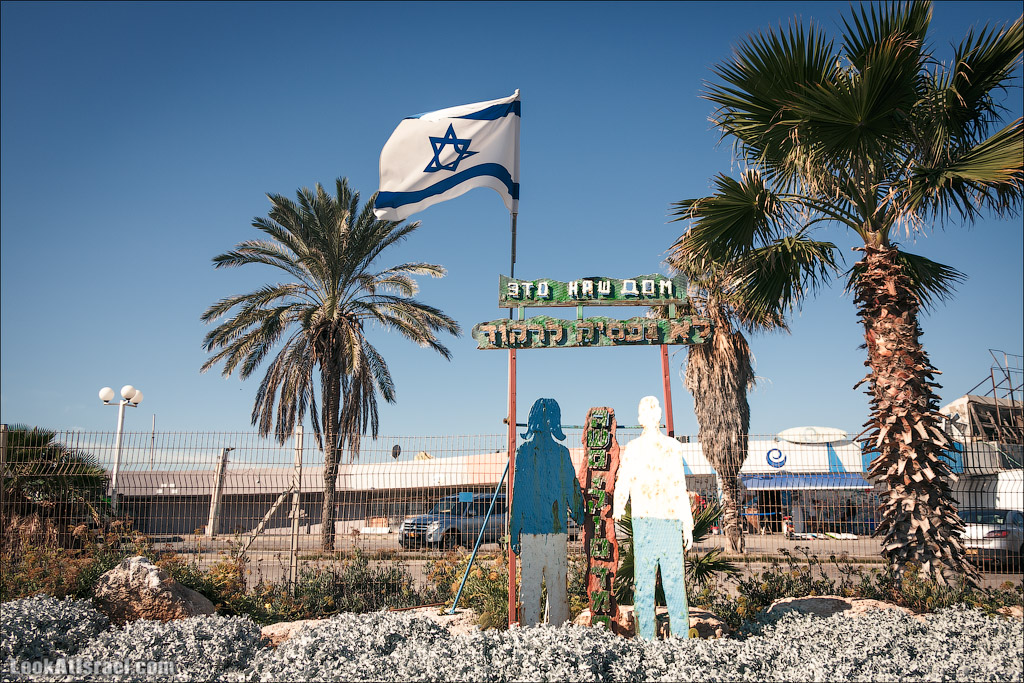 LookAtIsrael.com - Фото путешествия по Израилю и не только...