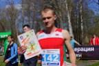 Дмитрий Зезюлин 3000 м фото: Вячеслав Патыш, БФЛА