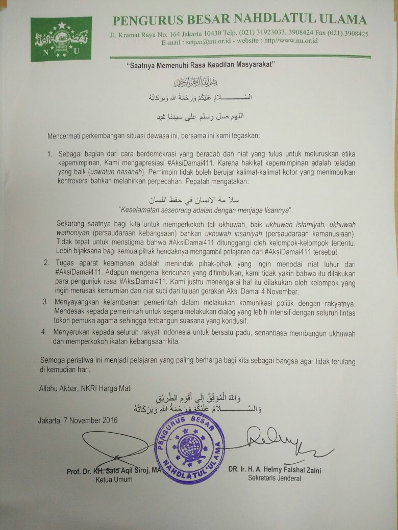 Surat pernyataan resmi PBNU pasca aksi demo 4 November 2016. Foto: Kantor Berita Aswaja (KBAswaja).