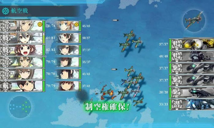 艦これ_2018年_冬イベ_E7_ギミック_x2_04.jpg