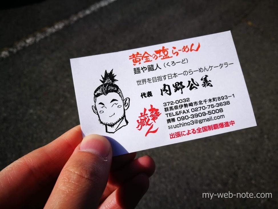 イニDフェス_09.jpg